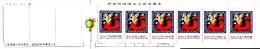 China, Republic Of Booklet Scott #3272b 2 Panes Of 6 Plus Gutter $3.50 Year Of The Dragon - 1945-... République De Chine