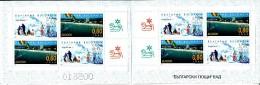Bulgaria Booklet Contains 2 Panes Of Scott #4308a 2004 Europa Skiers, Parachutist - Neufs