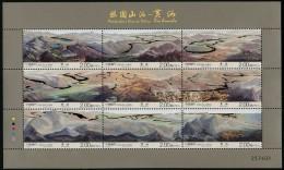 MACAU 2015 - Montagnes Et Rivières De China - Feuillet De 9 Val Neufs // Mnh - 1999-... Région Administrative Chinoise