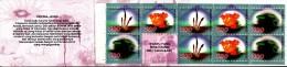 Indonesia Booklet Scott #1838a Pane Of 3 Each Plus Label: Mushrooms - Indonésie