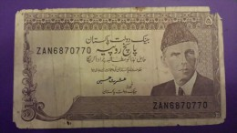 5 Rupees - Pakistan