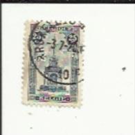 Timbre 25 Cts -Peron-Liegeois_Perforé ( C  L )  Bon Etat 1920 - Lochung