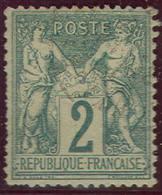 # France   65, Used,  Type  L,  Sound, 4 Margins   (fr065-6,  [16-BET - 1876-1878 Sage (Type I)