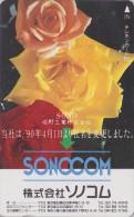 Télécarte Japon - FLEUR ROSE ROUGE & ROSE - Flower Japan Phonecard - Blume Telefonkarte - 1884 - Fleurs
