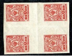 25848A  Russia 1912  Michel #65** - Nuovi