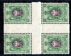 25862A  Russia 1912  Michel #73** - Nuovi
