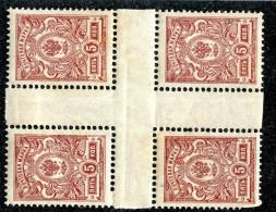 25864A  Russia 1912  Michel #67** - Nuovi