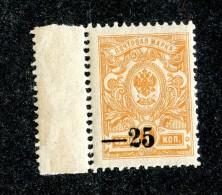 25880A  South Russia Army-Kuban 1918  Michel #1A**