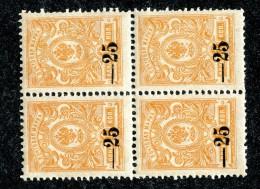 25885A  South Russia Army-Kuban 1918  Michel #1A**