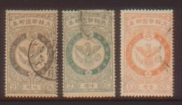 KOREA SOUTH OLD STAMP - Korea (Süd-)