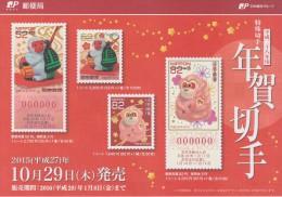 Japan 2015 Brochure Block Lunar New Year - Year Of The Monkey - Sin Clasificación