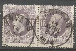 36 Paire  Obl   BXL   Aminci - 1869-1883 Léopold II