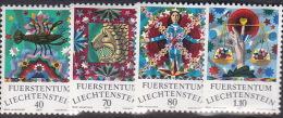 Liechtenstein 1977 Zodiac  Set  MNH - Liechtenstein