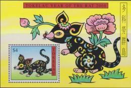 Tokelau Block Mi 38 Lunar New Year - Year Of The Rat 2008 ** - Tokelau