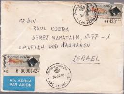 Spain - Letter Sent To Israel - Ghana (1957-...)