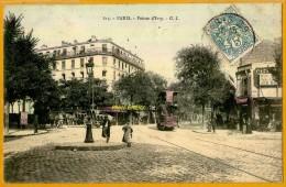 7513/173 Paris Pointe D'Ivry, Ecrite**** - District 13
