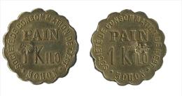 N2183 - Mohon: Société De Consommation De L'Est: 1 Kg Pain (contremarqué D'une Locomotive) - Monetari / Di Necessità
