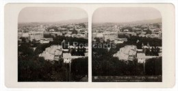 Cathedral - Lermontov Gallery - Pyatigorsk - Caucasus - Russia - Russie - Stereo Photo - Stereoscopique - Old Photo - Photos Stéréoscopiques
