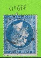 OBLIT GC N°677 BUSIGNY - NORD - 1849-1876: Periodo Classico