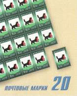 Russia 2011 Mih. 1718 Definitive Issue. Arms Of Irkutsk (booklet 20) MNH ** - Unused Stamps