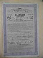 1 Action De La Compagnie Du Chemin De Fer De RIAZAN - OURALSK - 1914 - Chemin De Fer & Tramway