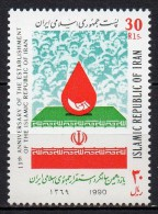 Iran - 1990 - N° Yvert : 2163 ** - Iran