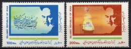 Iran - 1989 - N° Yvert : 2136 & 2137 ** - Iran