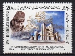 Iran - 1989 - N° Yvert : 2134 ** - Iran