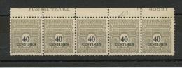 FRANCE - ARC DE TRIOMPHE - N° Yvert 703** BANDE DE 5 HAUT DE FEUILLE - 1944-45 Triumphbogen