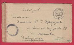 204343 / WW2 - 26.10.1943 FELDPOST , POTSDAM - HASKOVO , Germany Deutschland  Allemagne Germania - Allemagne