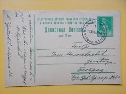 D 397 - DOPISNICA, CARTE POSTALE TITOVO UZICE - Covers & Documents