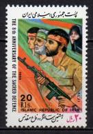 Iran - 1988 - N° Yvert : 2091 ** - Iran