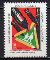 Iran - 1988 - N° Yvert : 2047 ** - Iran