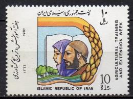 Iran - 1987 - N° Yvert : 2044 ** - Iran