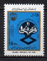 Iran - 1987 - N° Yvert : 2037 ** - Iran