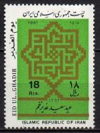 Iran - 1987 - N° Yvert : 2028 ** - Iran