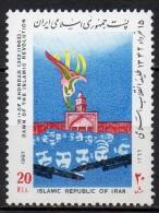 Iran - 1987 - N° Yvert : 2020 ** - Iran