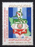 Iran - 1987 - N° Yvert : 2010 ** - Iran
