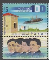 ISRAEL, 2015, MNH, NILI CENTENARY, BOATS,1v - Ships