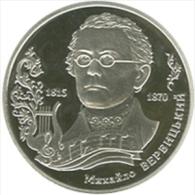 "UKRAINE 2015. 2 Hryvnias ""Mykhailo Verbytskyi "" Commemorative Coin. UNC In Capsule - Ucraina"