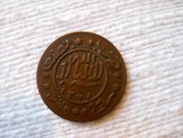 Yemen: 1/40 De Riyal (buqsha) 1374 - Yemen