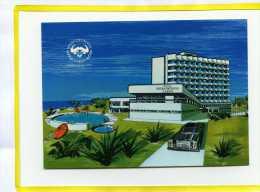 Gabon Hotel Inter Continental    1972 - Gabon