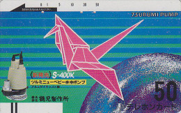 Télécarte Ancienne Japon UNDER 1000 / 110-689  - ORIGAMI Cocotte - Japan Front Bar Phonecard / A -  Balken TK - 45 - Jeux