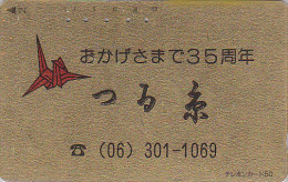 Télécarte Dorée Japon / 110-118 - Jeu - ORIGAMI - Cocotte En Papier  - Paper Bird Japan Gold Phonecard - MD 56 - Jeux