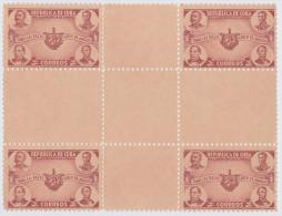 1942-147. CUBA. REPUBLICA 1942 Ed.349CH 2c DEMOCRACIA PERF CENTRO DE HOJA CENTER OF SHEET. MNG NO GUM. - Neufs