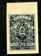 25973A  South Russia Denkin 1919  Michel #5B*