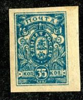 25975A  South Russia Denkin 1919  Michel #4B*