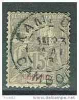 OBLITERATION KAMPOT(CAMBODGE) 23.05.1903 YVERT INDOCHINE 19 - Usati