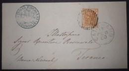 ANNULLI NUMERALI ABRUZZO: NUMERALE CATIGNANO Teramo Da Vicoli - 1861-78 Vittorio Emanuele II