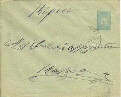 Turkey; 1905 Postal Stationery Sent From Erguiri (Albania) To Istanbul - Storia Postale